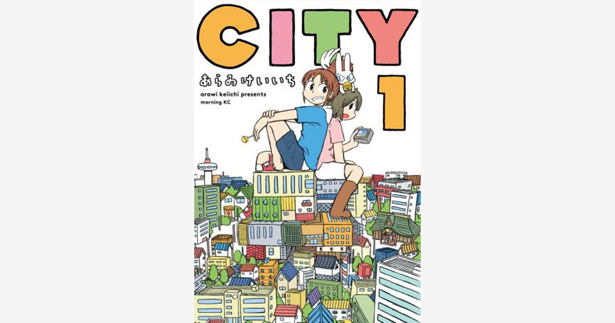『CITY』1巻発売記念 あらゐけいいち氏サイン会