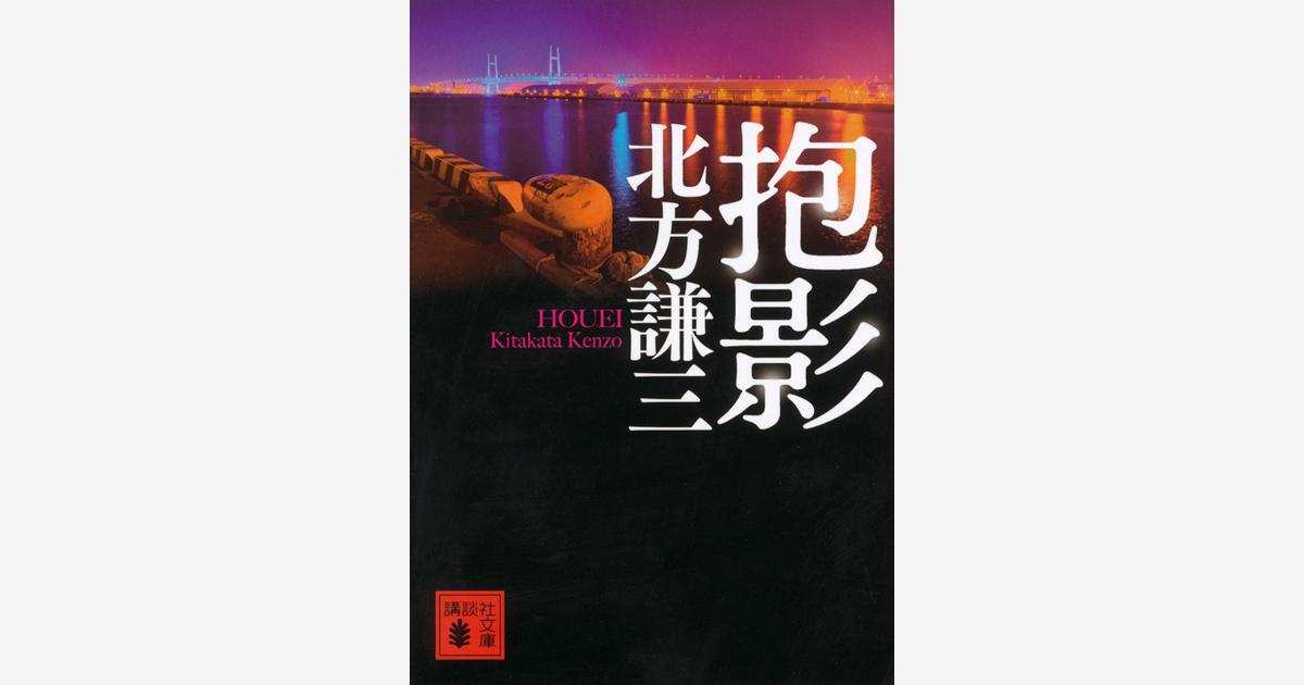 映画「影に抱かれて眠れ」丸の内TOEI 2にて完成披露イベント「ザ・男祭り!」開催決定!!